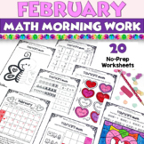 Valentine's Day Math Morning Work Worksheets