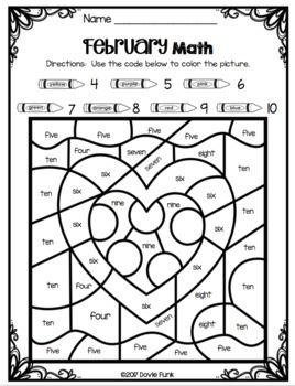 valentine 39 s day math morning work worksheets by dovie funk. Black Bedroom Furniture Sets. Home Design Ideas