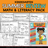 Summer Review Math and Literacy Pack - NO PREP