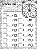 {February} Addition and Subtraction Strategies - Print & Practice