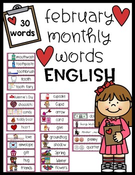 February Monthly Words