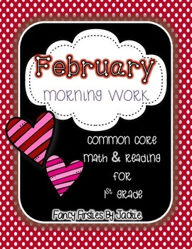 February Morning Work -- 1st Grade