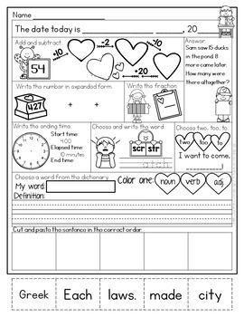 February Morning Work {2nd Grade}