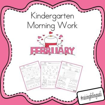 February Morning Work (Kindergarten)