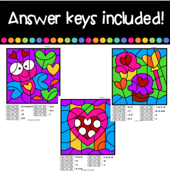 February Multiplication Activity | Color by Number