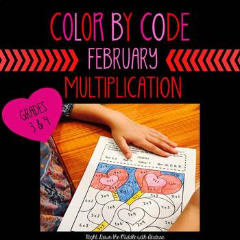 Color by Number Multiplication February Valentine's Day Coloring Pages
