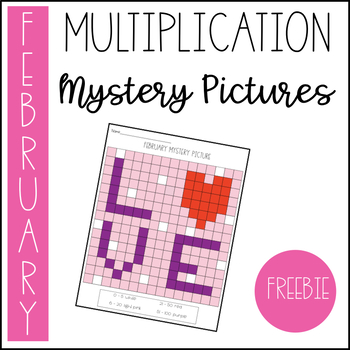 February Multiplication Mystery Picture FREEBIE