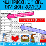 February Multiplication and Division Practice DIGITAL Mystery Pictures