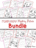 February NO PREP Mystery Pictures - 4th Grade BUNDLE