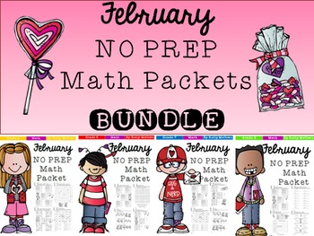 February NO PREP Math Packets BUNDLE - Grades 5 to 8