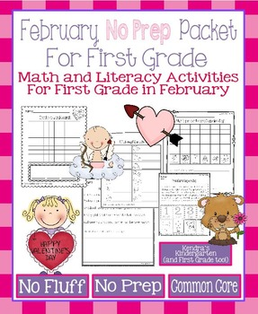 February / No Prep Math and Literacy Packet for First Grade (Common Core)