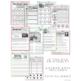 February NO PREP Printables: Math and Literacy BUNDLE