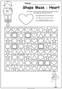 February No Prep Printables for Preschool