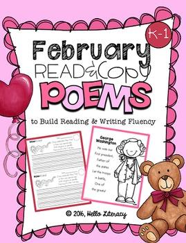 February Poems for Building Reading Fluency & Writing Stam