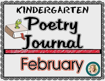 February Poetry Journal