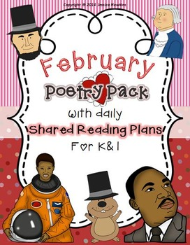 February Poetry Pack ~ w/ daily Shared Reading Plans {Common Core Aligned}