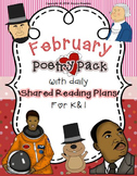 February Poetry Pack ~ w/ daily Shared Reading Plans {Comm