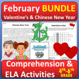 February Reading Comprehension Passages Valentine's Day an