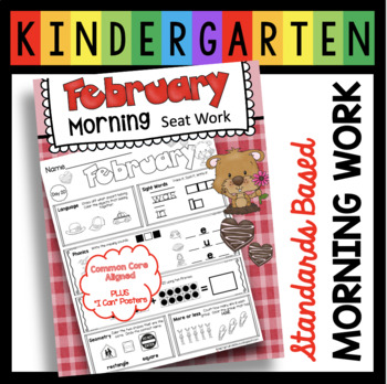 February Kindergarten Seat Work - CCSS Aligned - Homework