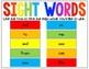 February Sight Word Games - Editable