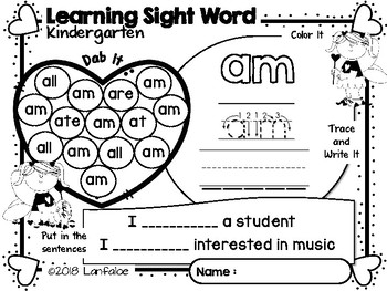 February Sight Word Kindergarten Activity