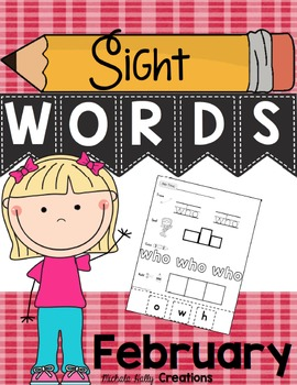 February Sight Word Pack - Booklets - Worksheets - Sentences