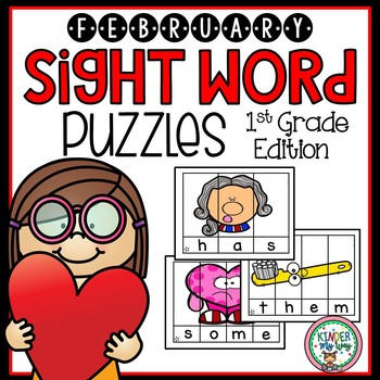 February Sight Word Puzzles {1st Grade}