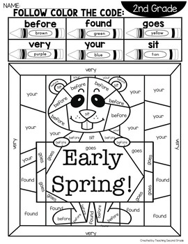 February Sight Words Color by Code with 2nd Grade Words