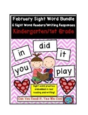 February Sight Words Unit: 6 Emergent Reader Books/Writing Response Sheets