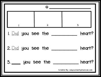 February Sight Words Unit: 6 Emergent Reader Books/Writing Response Sheets