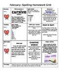 February Spelling Homework Calendar