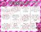 February Spelling Homework Choices
