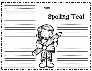 February Spelling Test Forms-FREEBIE!