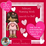 February Daily  Work for 2nd grade