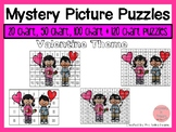 February Theme 20 Chart, 50 Chart, 100 Chart, 120 Chart Mystery Picture Puzzles