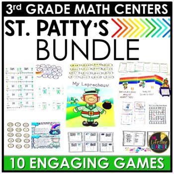 March Third Grade Math Centers BUNDLE