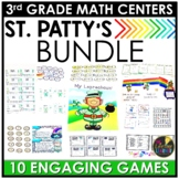 St. Patrick's Day 3rd Grade Math Centers BUNDLE