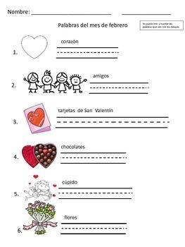 February Vocabulary Palabras de febrero vocabulario Spanish