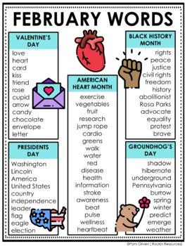 February Word Lists