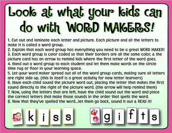February Word Makers