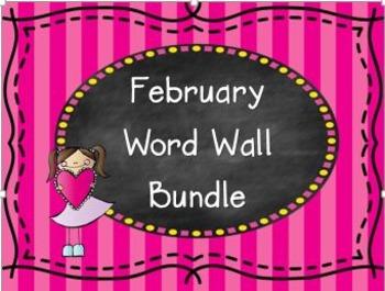 February Word Wall BUNDLE