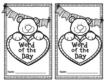 February Word of the Day--Calendar Pieces for your K-2 Classroom