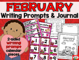 February Writing: Prompts & Journal