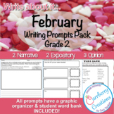 Writing Prompts for Second Graders | February Themes
