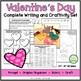 February Writing and Craftivity Bundle