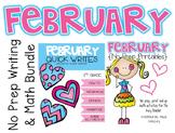 February Writing and Math Bundle