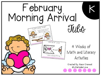 February Morning Arrival Tubs