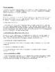 Federalism in Focus - Constitutional, Governmental + Legislative Terms Exercise