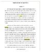 Federalist Era Vocabulary Part 2 Mad-libs type worksheet