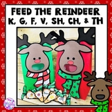 Christmas Articulation Activity:  K, G, F, V, Sh, Ch, and Th